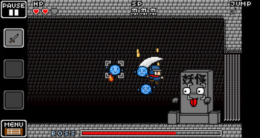 ninja-smasher-iphone-ipad-action-plattformer