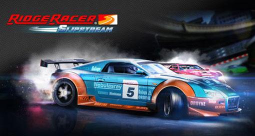 """Ridge Racer Slipstream"" dank Promo Code gratis laden"