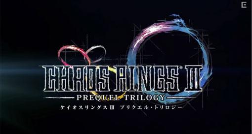 chaos-rings-3-iphone-ipad-trailer