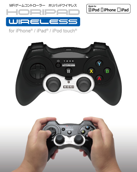 horipad-wireless-ios-mfi-controller