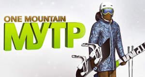 """""""MyTP One Mountain"""" mit großem Update zur neuen Wintersport-Saison"""