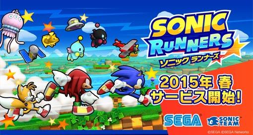 "Neuer Trailer zeigt erste Gameplay-Szenen aus Segas ""Sonic Runners"""
