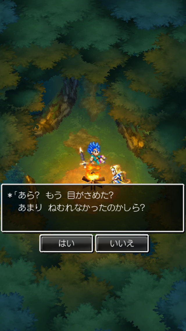 Dragon Quest 6: Realms Of Revelation iOS