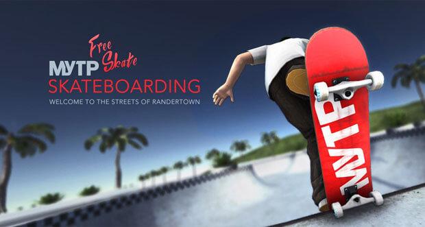 """Gratis-Version von """"MyTP Skateboarding"""" neu im AppStore erschienen"""