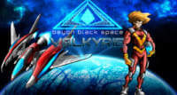 beyond black space valkyrie ios space shooter als premium download