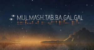 """MUL.MASH.TAB.BA.GAL.GAL: """"Pong""""-Remake in wunderschöner Unterwasserwelt"""