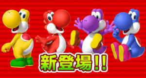 Super Mario Run: Update auf Version 2.0.0 mit neuen Yoshis & mehr