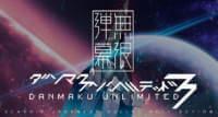 danmaku-unlimited-3-ios-bullet-hell-shooter