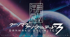 Danmaku Unlimited 3: ein toller Bullet-Hell-Shooter für iOS