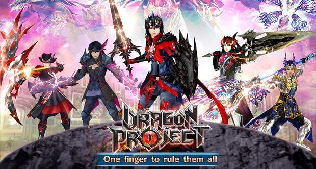 "Erfüllt eure Monster-Hunter-Bedürfnisse mit ""Dragon Project"""