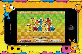 "Sega kündigt ""Brick People"" für iOS an"